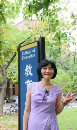 """Prof. Doris C. Chu, the Department of Criminology, won the """"Outstanding Research Award of 107 Academic Year""""."""